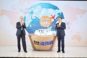 亚马逊中国上线海外购闪购:首批70款 平均3天到货