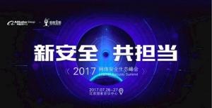 钱盾App发布中国反诈报告:诈骗电话来自71个国家和地区