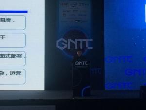 中国通信学会常务理事赵慧玲:网络重构及其挑战