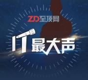 """当老外谈""""互联网+""""与""""中国制造2025"""""""