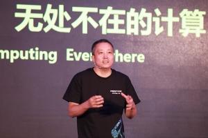 浪潮云战略发布会划重点:全新Logo和Slogan、投入100亿、出海计划、200亿收入目标
