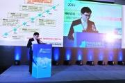 中国银联研究院 周雍恺:面向金融的软件定义网络安全探索