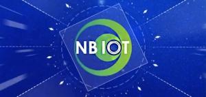 NB-IoT是运营商开拓物联网市场的法宝吗?