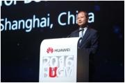 "HUAWEI轮值CEO徐直军:""万物互联时代的运维新变革"""