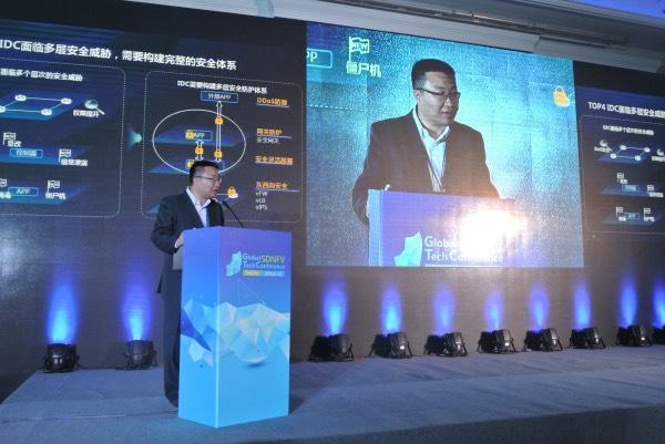 【最大声6.2】2016全球SDNFV技术大会华为再出彩