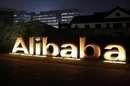 阿里巴巴与Zara等20家国际品牌签订独家协议