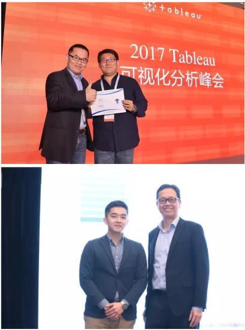 【资料下载】2017 Tableau 可视化分析峰会资料分享!
