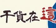 中国的房地产公司泛海,参与收购了美国的投资公司IDG