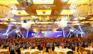 并购趋势科技中国后 亚信安全召开合作伙伴峰会首亮相