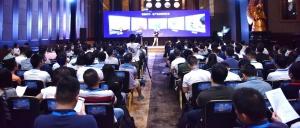 计算可信,智慧同行 第三届浪潮互联网应用技术峰会召开