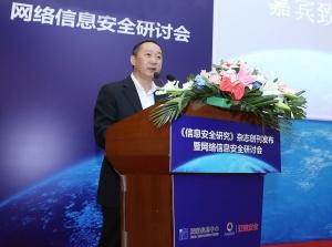 亚信安全与国家信息中心达成战略合作 共同推动中国信息安全自主可控