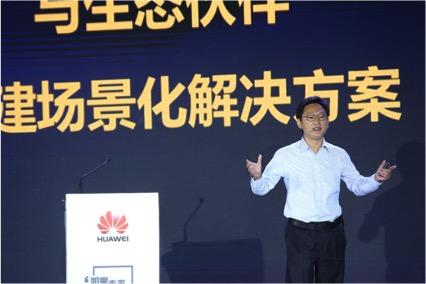 """华为云,联接企业现在与未来——""""如果未来可以预见——华为云中国行""""北京站举办"""