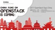 除了说还要做 SUSE与合作伙伴让客户玩转OpenStack