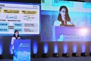 中国电信北京研究院 孙琼:中国电信的SDN应用与实践初探