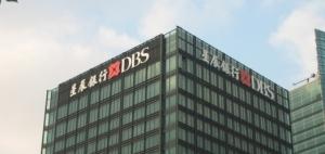 加速金融科技化 星展银行与AWS达成协议