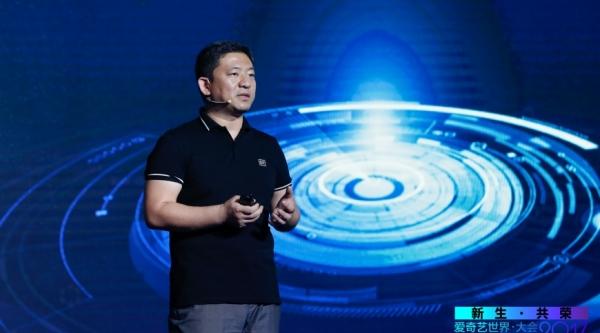 爱奇艺CTO汤兴:未来的娱乐是AI娱乐