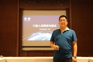 ec多多携过亿新融资领跑移动CRM平台 他们立志成为中国的Salesforce