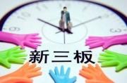 京东健康股东自买自卖1000股 把股票拉上龙虎榜