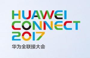 HUAWEI CONNECT 2017来临之际,华为描绘2025智能世界