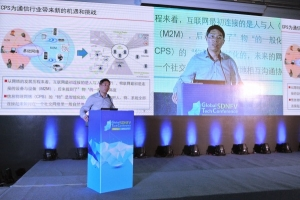 中国联通 赫罡:中国联通E-CORD架构和应用