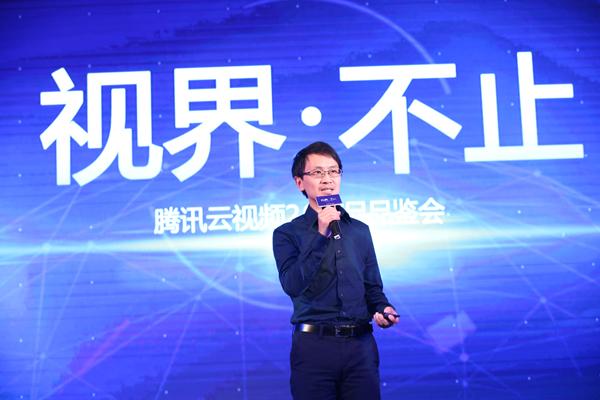 【IT最大声12.30】腾讯云携手腾讯视频发布视频2.0云生态