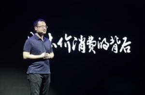 """毕胜揭密零售业加价体系 首家C2M电商""""必要""""亮相"""