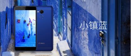强调硬件不妥协、软件不将就的360手机vizza,有哪些升级体验?