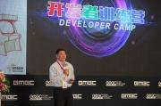 亚马逊AWS首席云计算顾问费良宏:助力游戏企业全球成功
