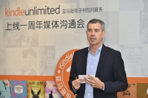 亚马逊中国电子书新增《哈利波特》等数百本畅销热门书