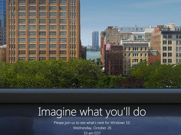 【IT最大声10.08】微软本月将举行秋季新品发布会