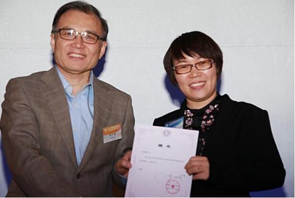 中国计算机学会职业教育发展委员会成立,锐捷大学校长安淑梅当选常务委员