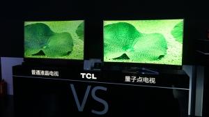 """35岁的TCL推出""""XESS创逸""""副品牌的意义何在?"""