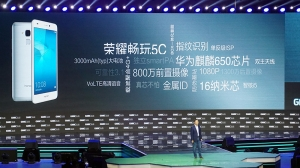 赵明:互联网手机品牌拐点到来 荣耀不惧风停