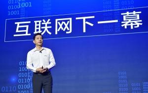 李彦宏揭开百度大脑全貌 互联网下一幕将由AI引领