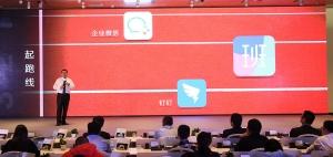 超越马云的澡堂模式 imo发布企业级IM软件班聊