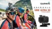 亚马逊独家首发Garmin VIRB ULTRA 30 4K运动摄像机