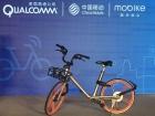 不一样的共享单车:高通、摩拜单车、中移动联手测试物联网多模技术