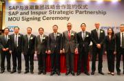 浪潮与SAP签署战略合作协议:共拓中国智能制造市场