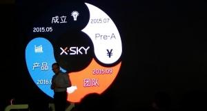 成立2个月融资2000万,开源存储新星XSKY如何做到?