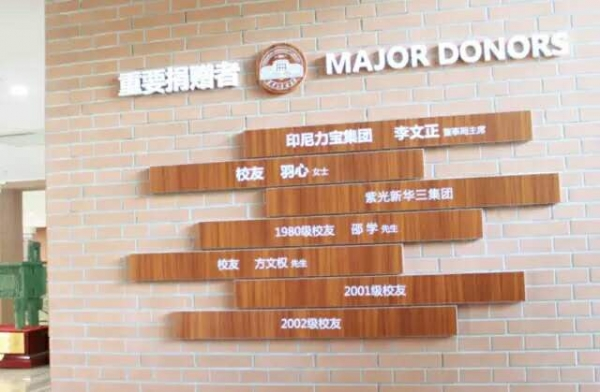 书山有径——走进清华大学图书馆