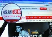 张朝阳:搜狐视频将为收费项目增加内容