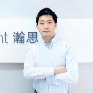 董昕(Eric Dong) HanSight瀚思联合创始人兼首席运营官