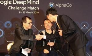 """AlphaGo之父""发布Twitter证实Master真实身份"