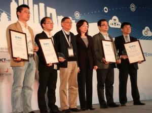 "SDN/NFV产业联盟正式颁发""2015年度中国SDN最佳实践奖"""