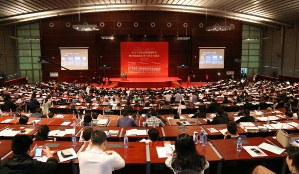 2017总裁创新峰会上鑫根资本曾强谈:颠覆性技术与大国崛起