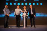 百度云加速3.0发布 超强安全性刷新行业纪录