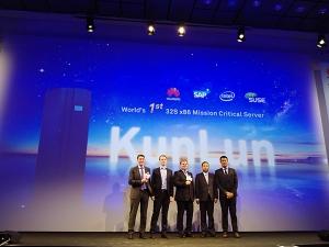 华为发布全球首款32路开放架构小型机KunLun