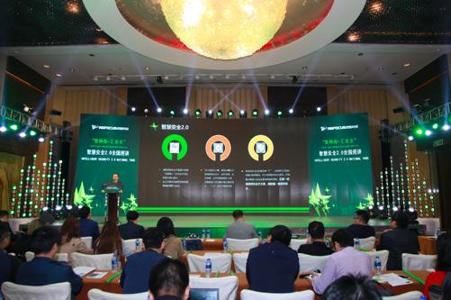 """定义中国网络安全市场战略高度,绿盟科技为""""互联网+""""保驾护航"""