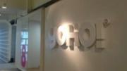潮品电商YOHO!完成1亿美元D轮融资或在国内上市