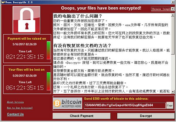 针对勒索病毒:WannaCry(永恒之蓝)攻击的一些防范